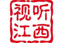 网页标志.jpg